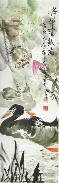 Wuwoshanren
